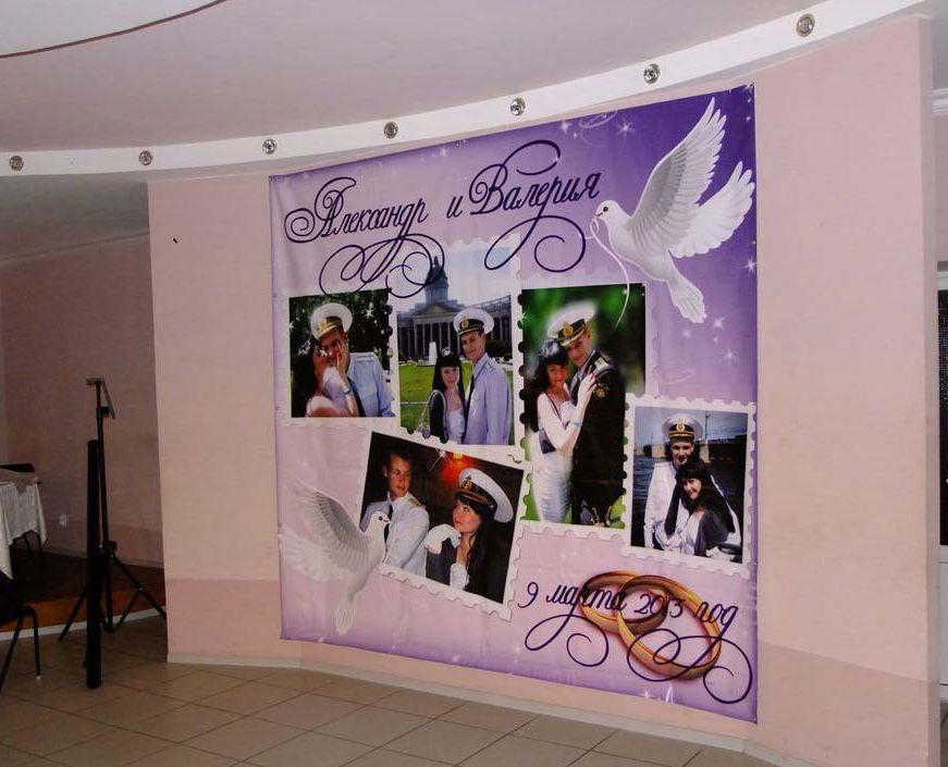 баннер с поздравлением в великом новгороде под